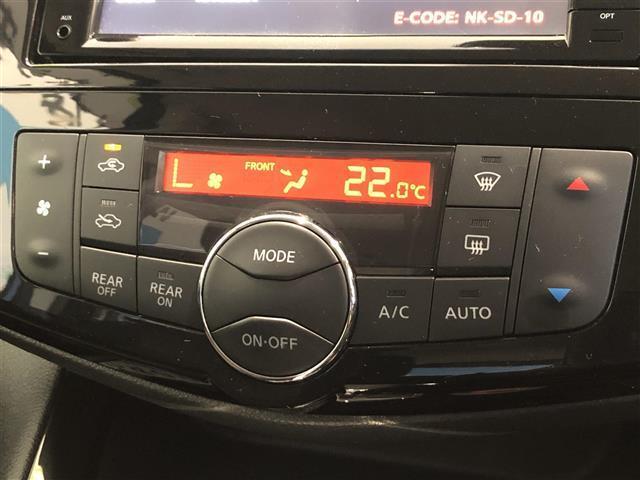ハイウェイスター Vセレクション+セーフティ SHV 両側電動 衝突軽減 全周囲 純正ナビ(11枚目)