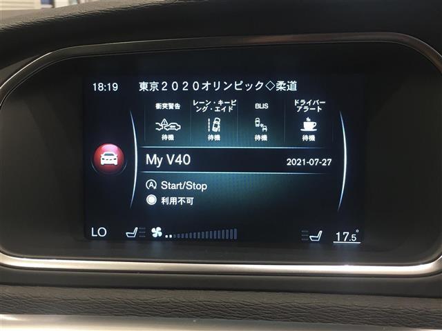 D4 SE ディーゼルエンジン メーカーナビ 前方ドライブレコーダー バックカメラ フルセグテレビ(7枚目)