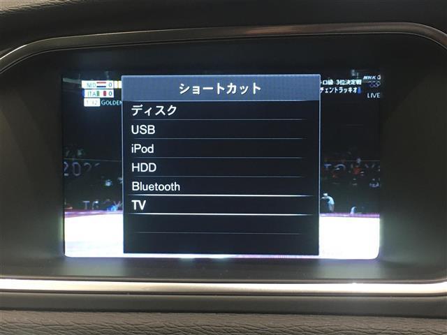 D4 SE ディーゼルエンジン メーカーナビ 前方ドライブレコーダー バックカメラ フルセグテレビ(25枚目)