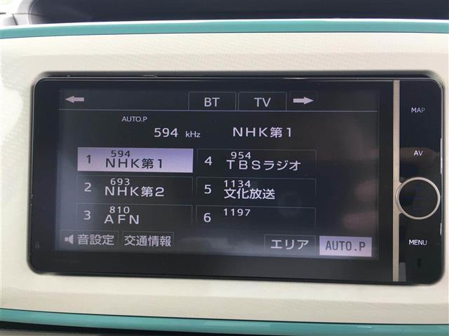 X メイクアップ リミテッド SAIII 衝突軽減 ナビ(7枚目)