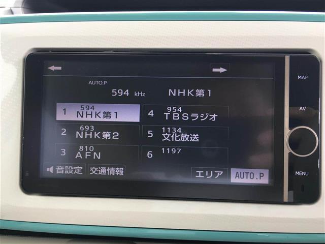 X メイクアップ リミテッド SAIII 衝突軽減 ナビ(8枚目)