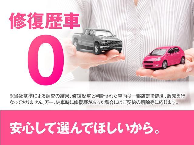 修復歴のある車は販売いたしません。厳格な検査をクリアした安心できるお車をご提案させていただきます。