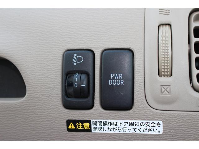 トヨタ ラウム Gパッケージ 純正ナビ バックカメラ 電動ドア キーレス