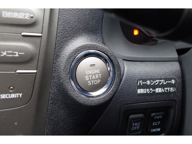 250 バージョンL 革シート HDDナビ クルコン HID(11枚目)