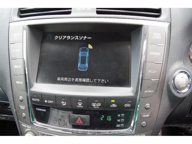 純正HDDナビ 前席PWシート コーナーセンサー ETC(8枚目)