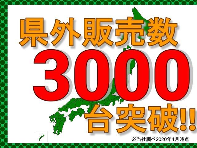 「トヨタ」「ソアラ」「クーペ」「埼玉県」の中古車24