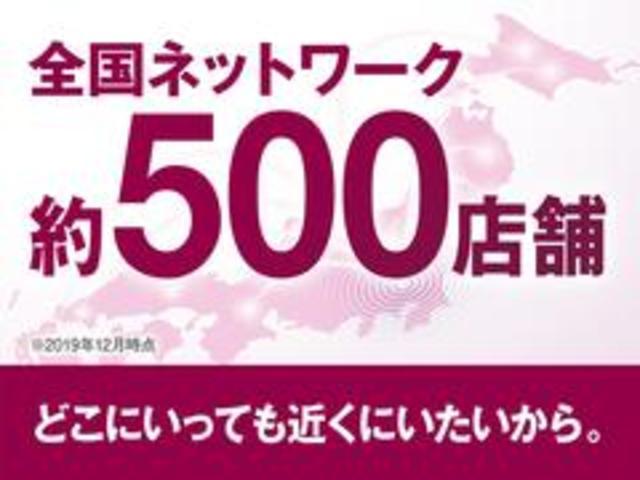 「トヨタ」「ソアラ」「クーペ」「埼玉県」の中古車34