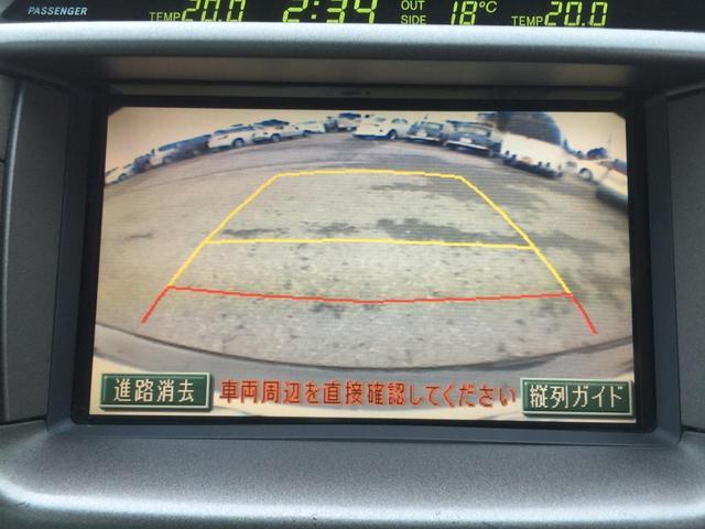 Cタイプ 純正ナビ 前席電動シート クルコン RカメラHID(4枚目)