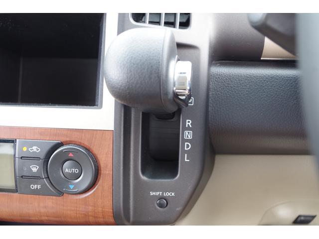 日産 セレナ 20G HDDナビ ETC 17インチAW ワンオーナー