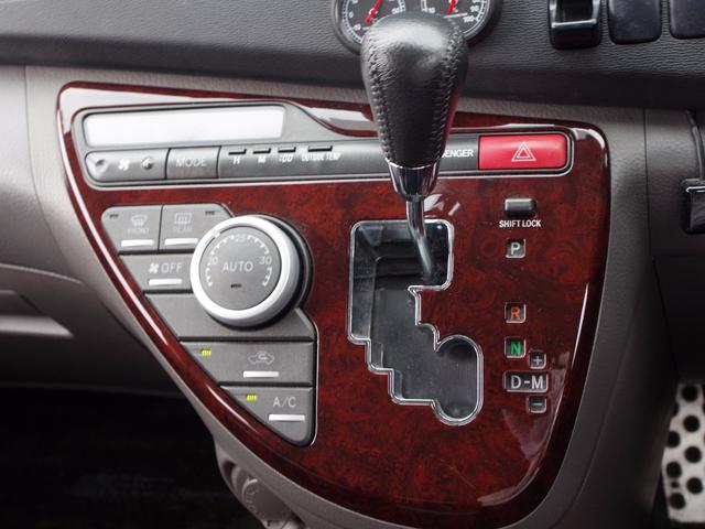 トヨタ アイシス プラタナGエディション純正ナビ両側電動ドア社外17インチAW