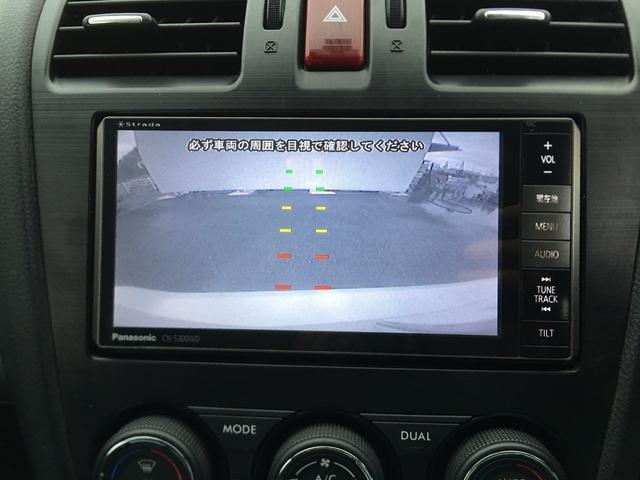 スバル インプレッサスポーツ 2.0iアイサイト ワンオーナーナビ バックカメラ フルセグ