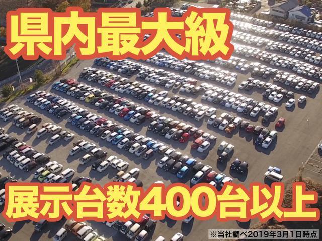 AS200 Lエディション ナビ ETC タイベル交換済(3枚目)