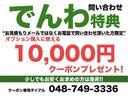 トヨタ bB Z エアロ Gパッケージ