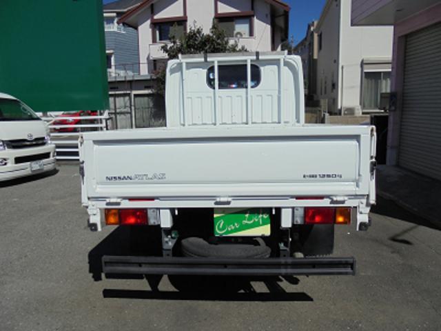 「日産」「アトラストラック」「トラック」「千葉県」の中古車4