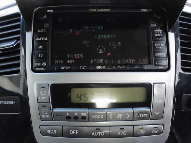 純ナビ バックフロントモニター HID ETC キーレス付き(10枚目)