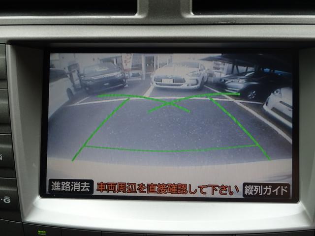 IS250 ローダウン 社外ステレオ ドライブレコーダー ETC バックカメラ(17枚目)