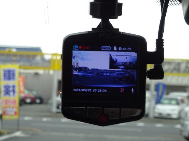IS250 ローダウン 社外ステレオ ドライブレコーダー ETC バックカメラ(18枚目)