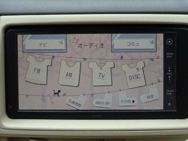 X バックカメラ ETC 純正ナビ(22枚目)