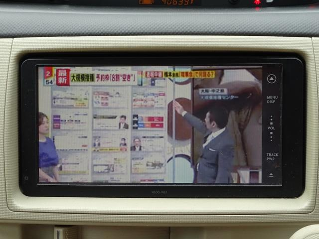 X バックカメラ ETC 純正ナビ(23枚目)