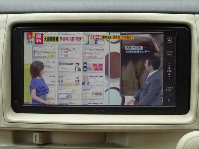 X バックカメラ ETC 純正ナビ(24枚目)