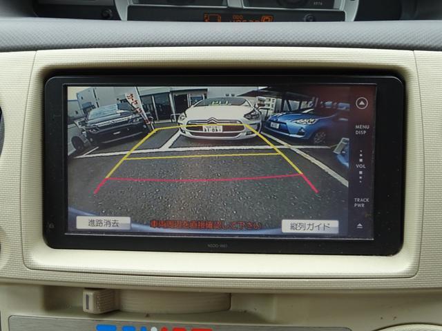 X バックカメラ ETC 純正ナビ(25枚目)