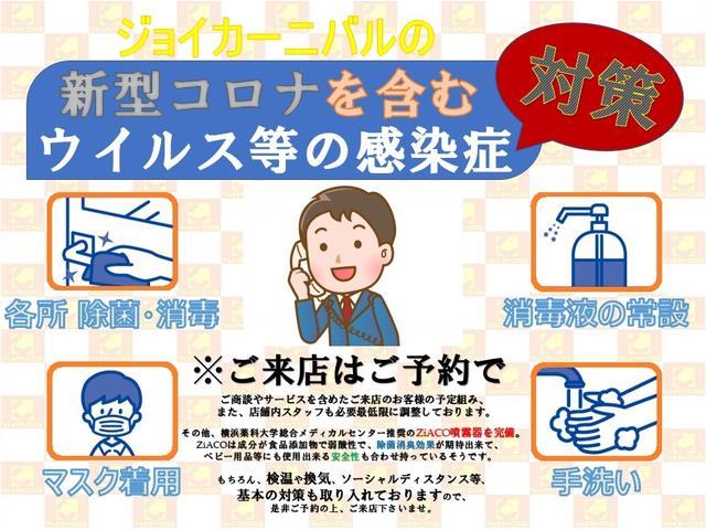 15X Mセレクション ソファベンチシート スマートキー2個(3枚目)