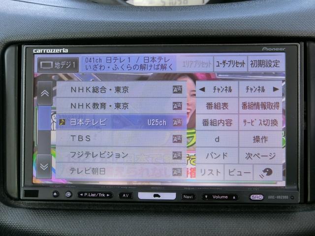 カスタム 5MT HDDナビ(カロッツェリア) 地デジ DVD(走行中視聴可) Bluetooth ミュージックサーバー ETC Wエアバッグ プライバシーガラス 電動格納ミラー タイミングチェーン車 禁煙車(16枚目)