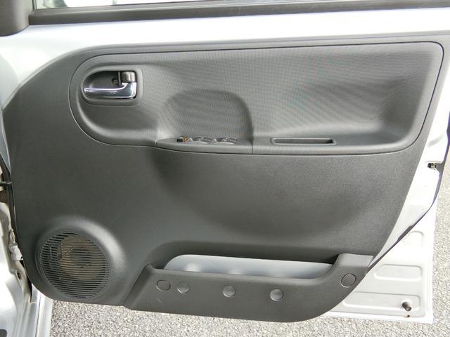 カスタム 5MT HDDナビ(カロッツェリア) 地デジ DVD(走行中視聴可) Bluetooth ミュージックサーバー ETC Wエアバッグ プライバシーガラス 電動格納ミラー タイミングチェーン車 禁煙車(58枚目)