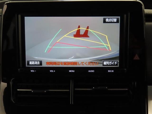 アエラスサイドリフトアップ 福祉車両 衝突被害軽減システム 両側電動スライドドア 17インチアルミホイール 9インチフルセグナビ DVD再生 バックカメラ 純正ドラレコ LEDヘッドライト ワンオーナー スマートキー ETC(8枚目)