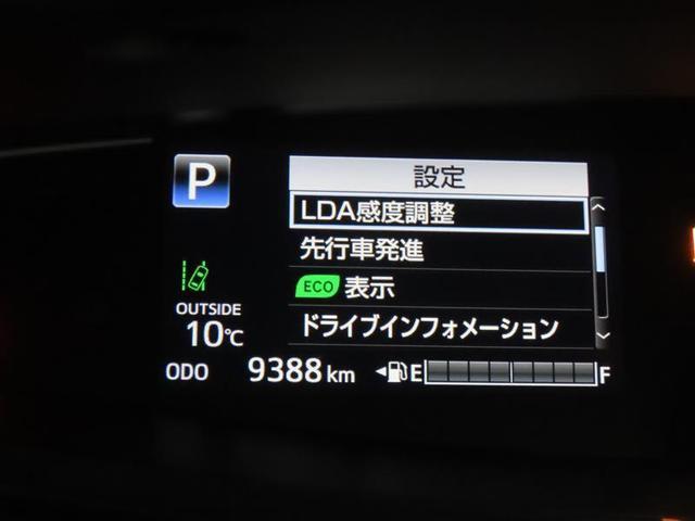 アエラスサイドリフトアップ 福祉車両 衝突被害軽減システム 両側電動スライドドア 17インチアルミホイール 9インチフルセグナビ DVD再生 バックカメラ 純正ドラレコ LEDヘッドライト ワンオーナー スマートキー ETC(9枚目)