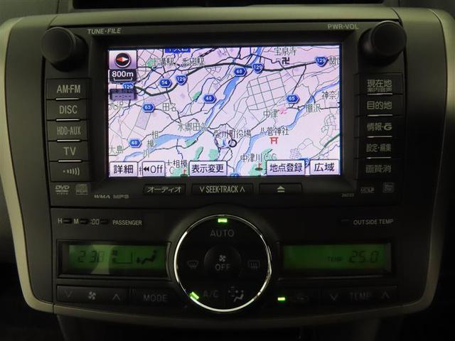 A18 Gパッケージ HDDナビ DVD再生 バックカメラ ワンオーナー スマートキー 盗難防止装置 ETC 記録簿 乗車定員5人(7枚目)