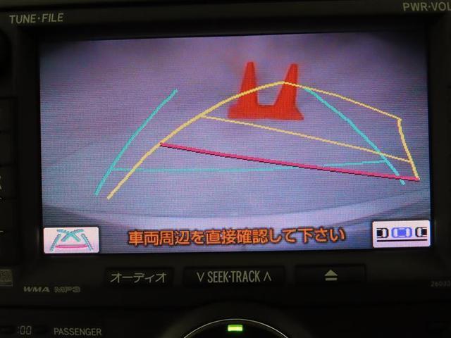 A18 Gパッケージ HDDナビ DVD再生 バックカメラ ワンオーナー スマートキー 盗難防止装置 ETC 記録簿 乗車定員5人(8枚目)
