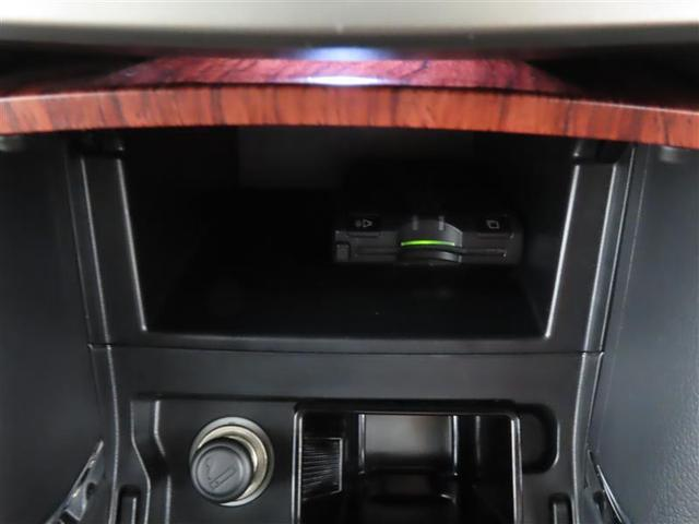 A18 Gパッケージ HDDナビ DVD再生 バックカメラ ワンオーナー スマートキー 盗難防止装置 ETC 記録簿 乗車定員5人(13枚目)