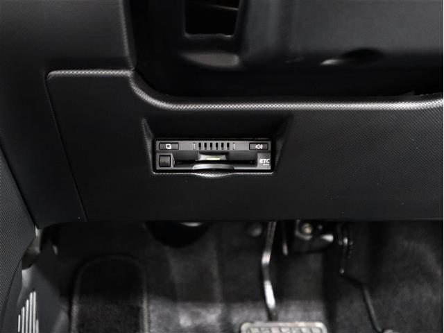 Z 衝突被害軽減システム 17インチアルミホイール フルセグ DVD再生 バックカメラ LEDヘッドライト ワンオーナー スマートキー 盗難防止装置 ETC リアフォグ オートクルーズコントロール(11枚目)