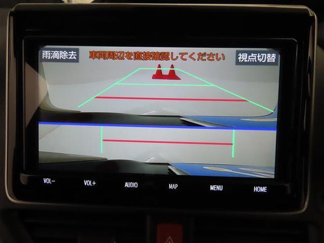 Gi プレミアムパッケージ 衝突被害軽減システム 両側電動スライドドア 15インチアルミホイール フルセグ DVD再生 バックカメラ ミュージックプレイヤー接続可 LEDヘッドライト ワンオーナー スマートキー ETC(8枚目)