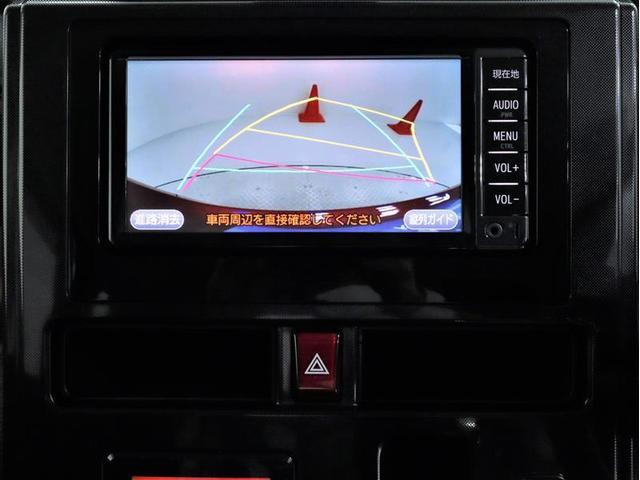 G S 衝突被害軽減システム 両側電動スライドドア メモリーナビ ワンセグ バックカメラ ミュージックプレイヤー接続可 ワンオーナー スマートキー ETC 横滑り防止機能 オートクルーズコントロール(8枚目)