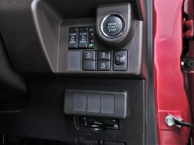 G S 衝突被害軽減システム 両側電動スライドドア メモリーナビ ワンセグ バックカメラ ミュージックプレイヤー接続可 ワンオーナー スマートキー ETC 横滑り防止機能 オートクルーズコントロール(11枚目)
