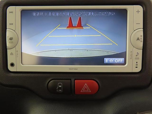 F 電動スライドドア メモリーナビ ワンセグ バックカメラ ドラレコ ミュージックプレイヤー接続可 ワンオーナー スマートキー 盗難防止装置 横滑り防止機能 記録簿 乗車定員5人(7枚目)