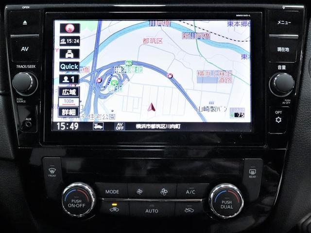 20Xi エクストリーマーX 4WD サンルーフ 18インチアルミホイール メモリーナビ フルセグ DVD再生 バックカメラ ドラレコ ミュージックプレイヤー接続可 LEDヘッドライト ワンオーナー スマートキー 盗難防止装置(8枚目)