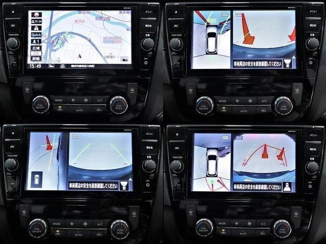 20Xi エクストリーマーX 4WD サンルーフ 18インチアルミホイール メモリーナビ フルセグ DVD再生 バックカメラ ドラレコ ミュージックプレイヤー接続可 LEDヘッドライト ワンオーナー スマートキー 盗難防止装置(9枚目)
