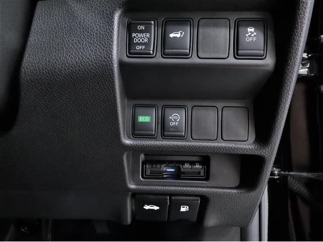 20Xi エクストリーマーX 4WD サンルーフ 18インチアルミホイール メモリーナビ フルセグ DVD再生 バックカメラ ドラレコ ミュージックプレイヤー接続可 LEDヘッドライト ワンオーナー スマートキー 盗難防止装置(11枚目)