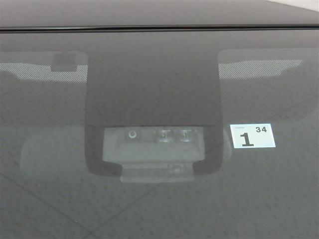 ファンベースG 衝突被害軽減システム 両側電動スライドドア メモリーナビ ワンセグ バックカメラ ミュージックプレイヤー接続可 ワンオーナー スマートキー 盗難防止装置 ETC 横滑り防止機能 記録簿(6枚目)