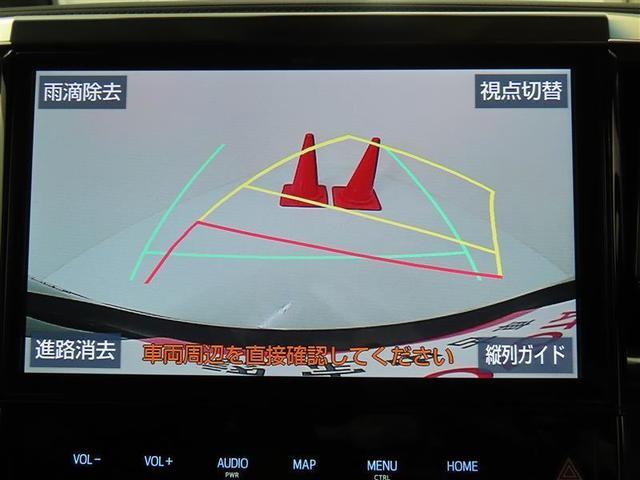 Z 4WD サンルーフ 衝突被害軽減システム 両側電動スライドドア 17インチアルミホイール 10インチフルセグメモリーナビ 後席モニター DVD再生 バックカメラ LEDヘッドライト スマートキー(8枚目)