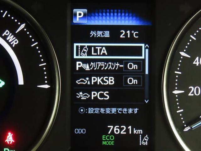 Z 4WD サンルーフ 衝突被害軽減システム 両側電動スライドドア 17インチアルミホイール 10インチフルセグメモリーナビ 後席モニター DVD再生 バックカメラ LEDヘッドライト スマートキー(14枚目)