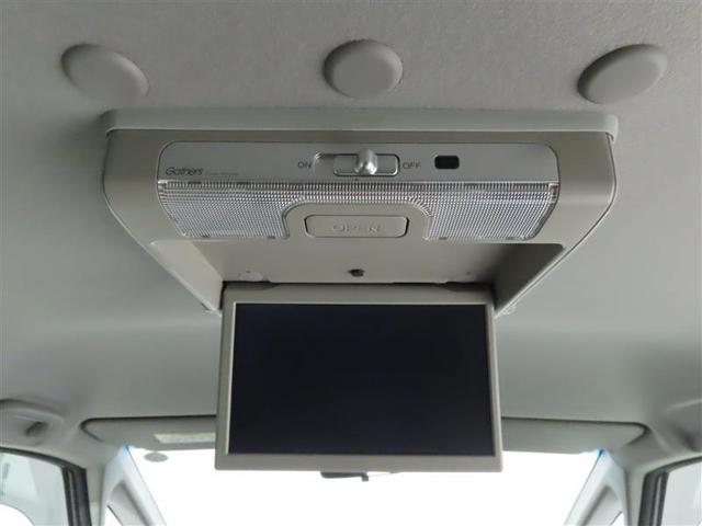 スパーダ ホンダセンシング フルエアロ 衝突被害軽減システム 両側電動スライドドア 16インチアルミホイール フルセグメモリーナビ 後席モニター DVD再生 バックカメラ LEDヘッドライト ワンオーナー(6枚目)