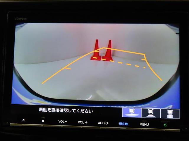 スパーダ ホンダセンシング フルエアロ 衝突被害軽減システム 両側電動スライドドア 16インチアルミホイール フルセグメモリーナビ 後席モニター DVD再生 バックカメラ LEDヘッドライト ワンオーナー(8枚目)