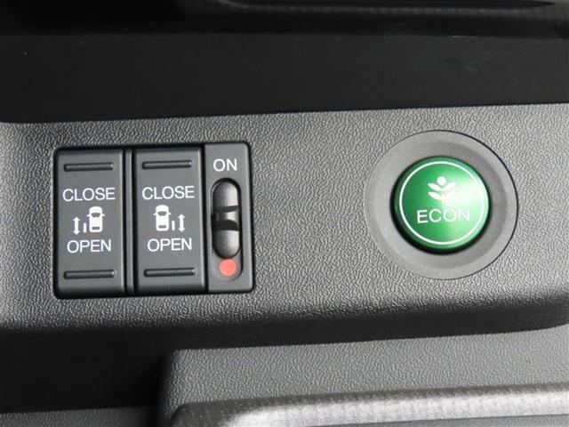 スパーダ ホンダセンシング フルエアロ 衝突被害軽減システム 両側電動スライドドア 16インチアルミホイール フルセグメモリーナビ 後席モニター DVD再生 バックカメラ LEDヘッドライト ワンオーナー(14枚目)