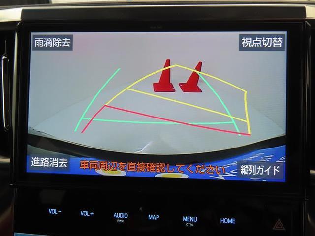2.5Z 衝突被害軽減システム 両側電動スライドドア 18インチアルミホイール  フルセグ DVD再生 バックカメラ LEDヘッドライト ワンオーナー スマートキー 盗難防止装置 ETC 横滑り防止機能(8枚目)