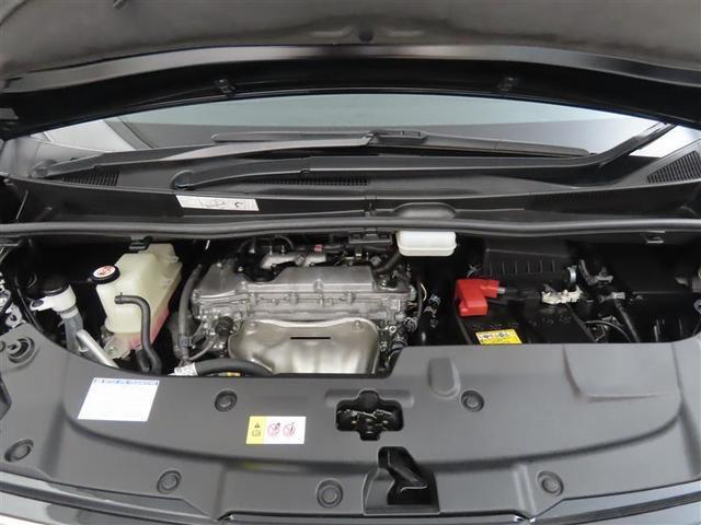 2.5Z 衝突被害軽減システム 両側電動スライドドア 18インチアルミホイール  フルセグ DVD再生 バックカメラ LEDヘッドライト ワンオーナー スマートキー 盗難防止装置 ETC 横滑り防止機能(17枚目)