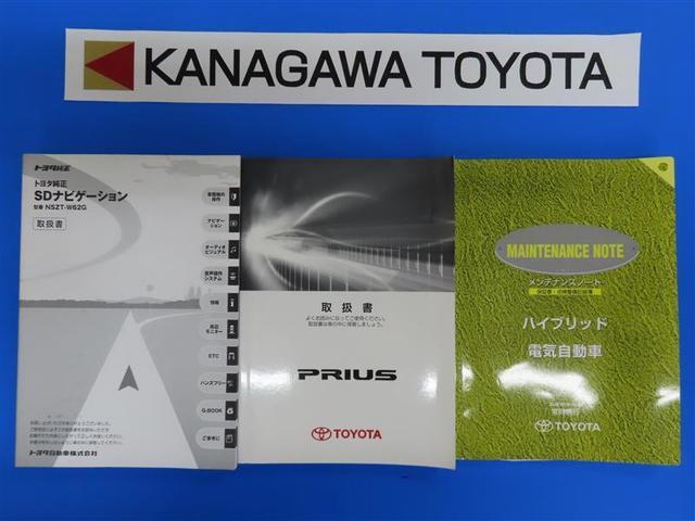 車両・ナビ取扱説明書とメンテナンスノートもございます。
